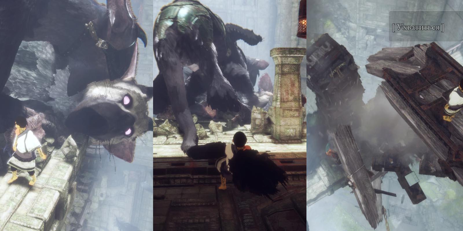 the_last_guardian_evil_trico2